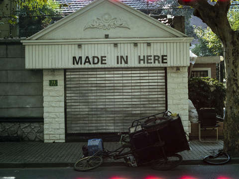 Made-in-here