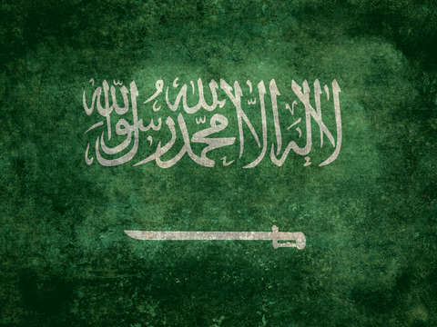 The national flag of saudi arabia vintage version