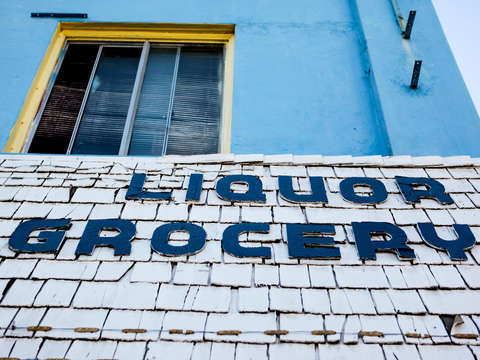 Liquor grocery mission beach