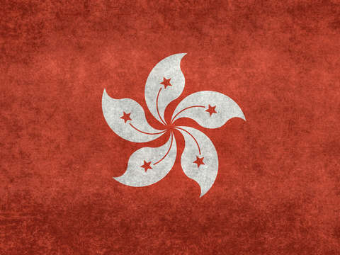 Flag of hong kong vintage