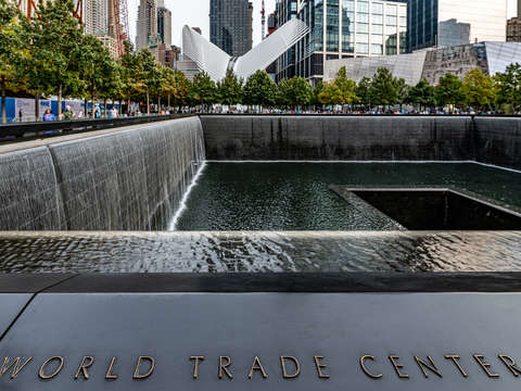 World trade center 2