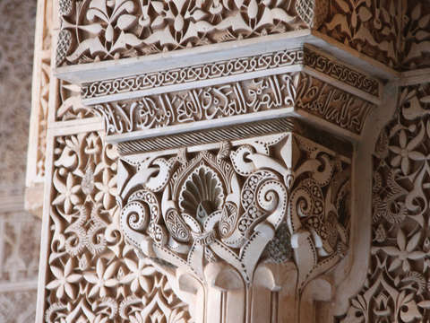 Stone carved capital on alhambra column